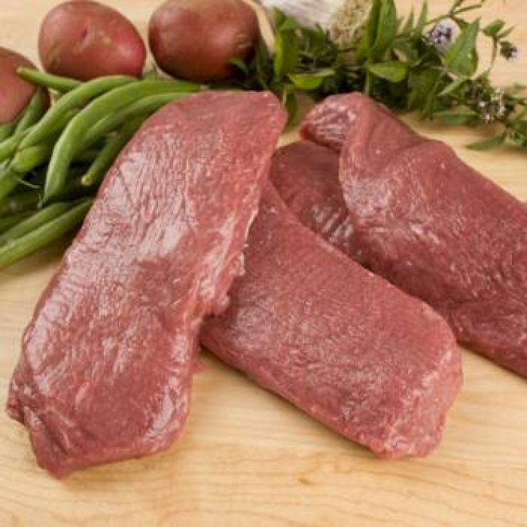 HALAL LAMB BONELESS TENDERLOIN